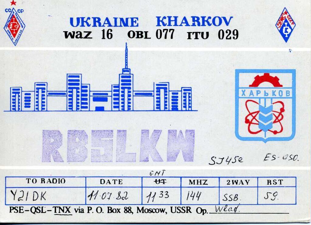DH5WB Ukraine